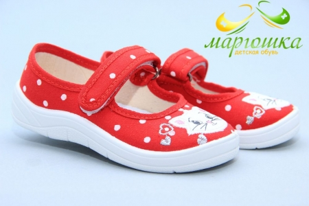Тапочки Waldi 0110 для девочки красные