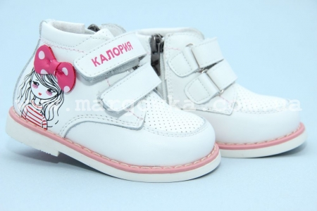 "Ботинки ""Calorie"" W8905-32B"