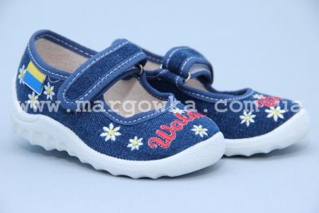 Тапочки Waldi 020 для девочки синие (A)