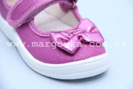 Тапочки Waldi 0040 для девочки (A)