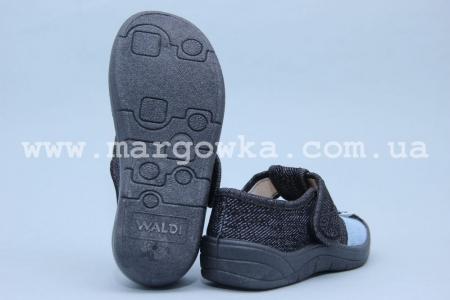 Тапочки Waldi 0038 для мальчика (A)