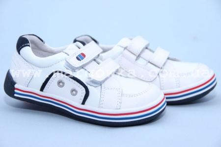 Кроссовки B&G BG13A3-398W для мальчика белые (G)