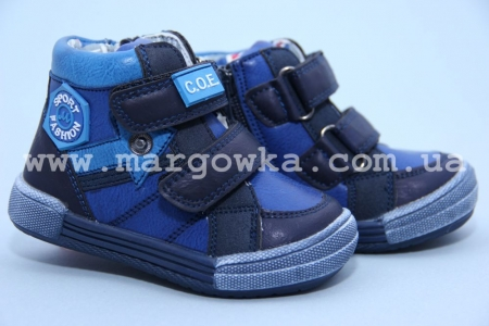"Ботинки ""Солнце"" PT6065-4A"