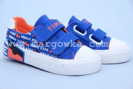 Кеды Tom.M C-T82-13-G для мальчика синие