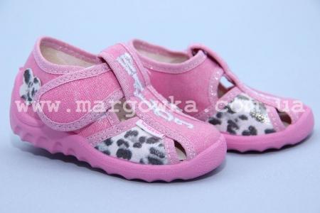 Тапочки Waldi 204/179-545 для девочки розовые