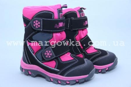 Термо-ботинки B&G RAY165-202 для девочки