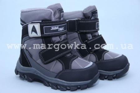 Термо-ботинки B&G RAY165-206 для мальчика серые
