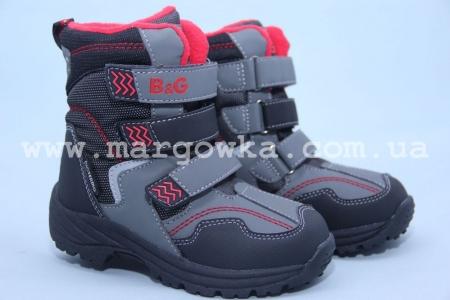 Термо-ботинки B&G TERMO R161-3202 для мальчика серые