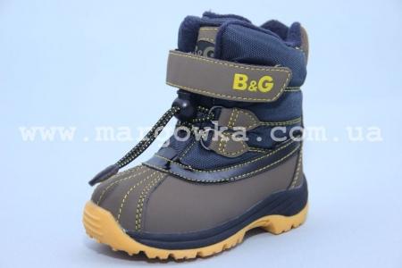 Термо-ботинки B&G TERMO R161-3196 для мальчика (A)