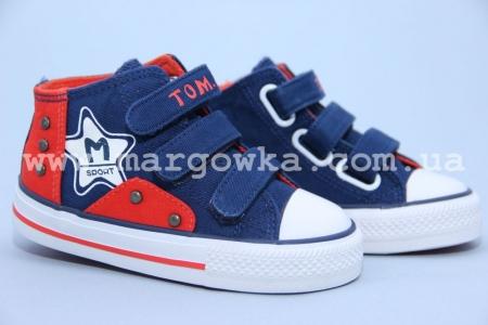 Кеды Tom.M C-T88-26-A для мальчика синие