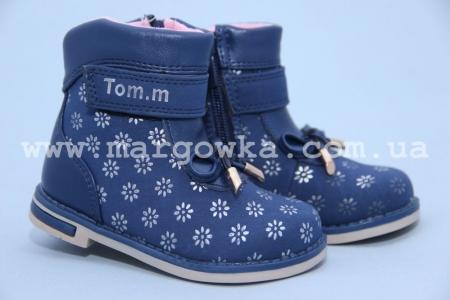 Ботинки Tom.M T08-76-A для девочки синие