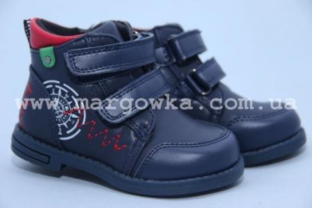 Ботинки Tom.M C-T08-63-A для мальчика синие