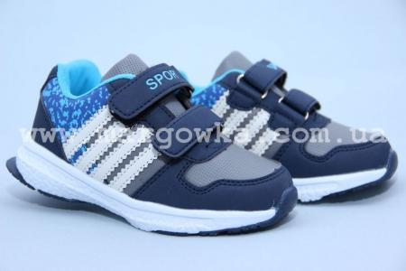 Кроссовки Солнце W608-2BLUE/LBLUE для мальчика синие