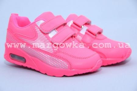 Кроссовки Солнце 6106-2PINK для девочки коралловые