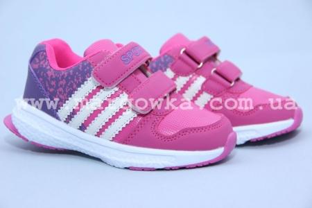 Кроссовки Солнце W608-2PEACH для девочки розовые