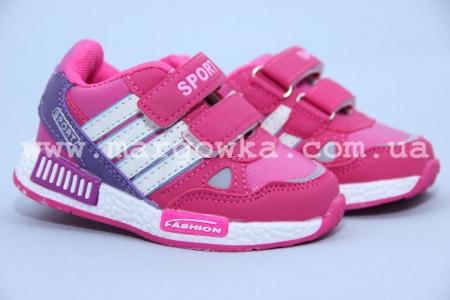 Кроссовки Солнце W618-1PEACH/PURPLE для девочки розовые