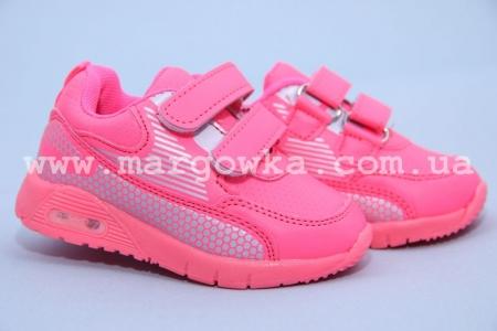 Кроссовки Солнце 6106-1PINK для девочки коралловые