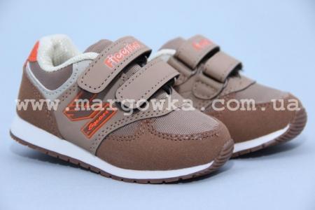 Кроссовки Fieerinni A070-4 для мальчика коричневые (A)