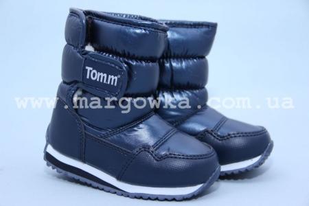 Дутики Tom.M C-T06-92-D для мальчика синие