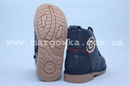 Ботинки Шалунишка 100-531 для мальчика синие