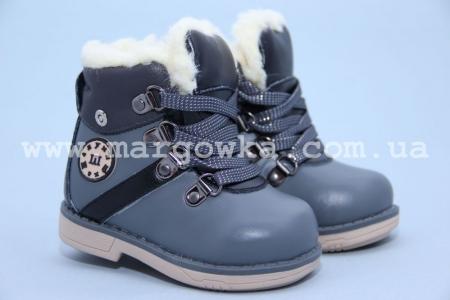 Ботинки Шалунишка 7420 для мальчика серые