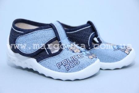 Тапочки Waldi 223/225-590 для мальчика голубые