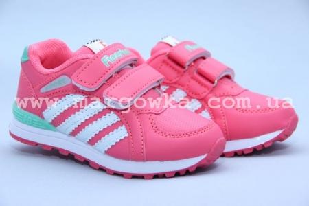 Кроссовки Fieerinni B218-4 для девочки коралловые (G)