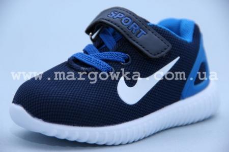 Кроссовки Fieerinni B075-1 для мальчика синие, МАЛОМЕРЯТ! (A)