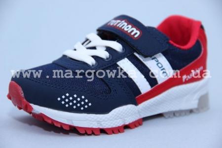 Кроссовки Tutinom TT320-3 для мальчика синие с мигалками (G)