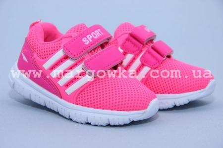 Кроссовки Солнце W666-1E для девочки розовые (A)