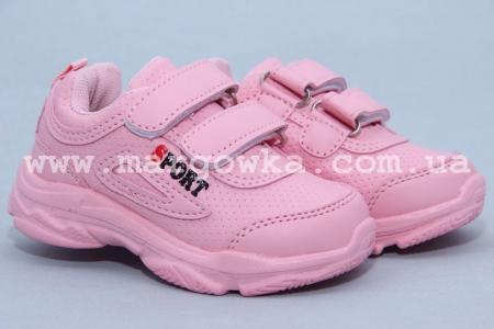 Кроссовки Солнце KJ07-1F для девочки розовые (A)