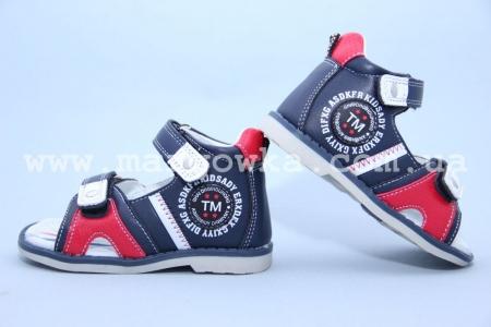 Босоножки Tom.M C-T10-66-A для мальчика синие (G)