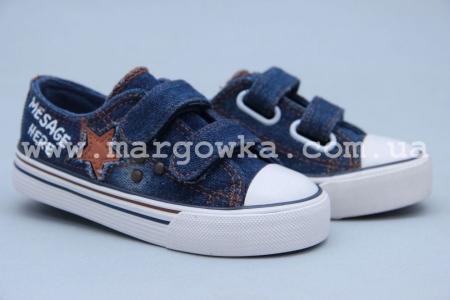 Кеды Tom.M 3498A для мальчика синие (A)