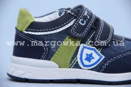 Кроссовки С.Луч G7822-1 для мальчика синие (A)
