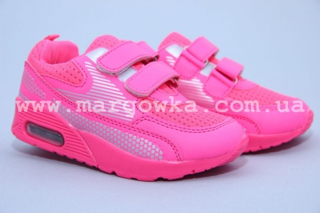 Кроссовки Солнце KJ71-2D для девочки розовые (A)