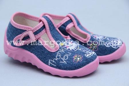 Тапочки Waldi 026 для девочки синие (A)