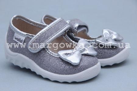 Тапочки Waldi 022 для девочки серебристые (A)