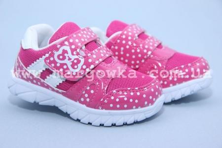 Кроссовки Tom.M C-T10-88-B для девочки розовые. МАЛОМЕРЯТ! (G)