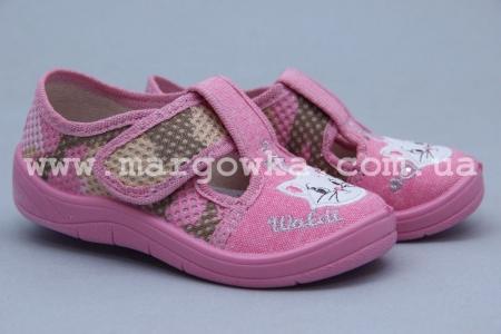 Тапочки Waldi 0048 для девочки розовые (A)