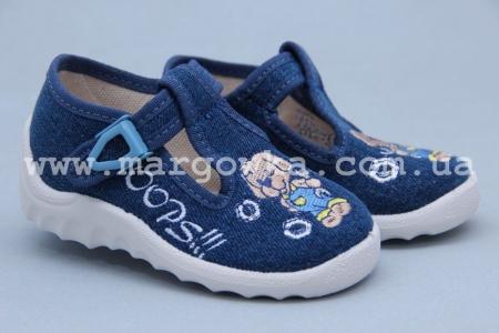 Тапочки Waldi 025 для мальчика синие (A)